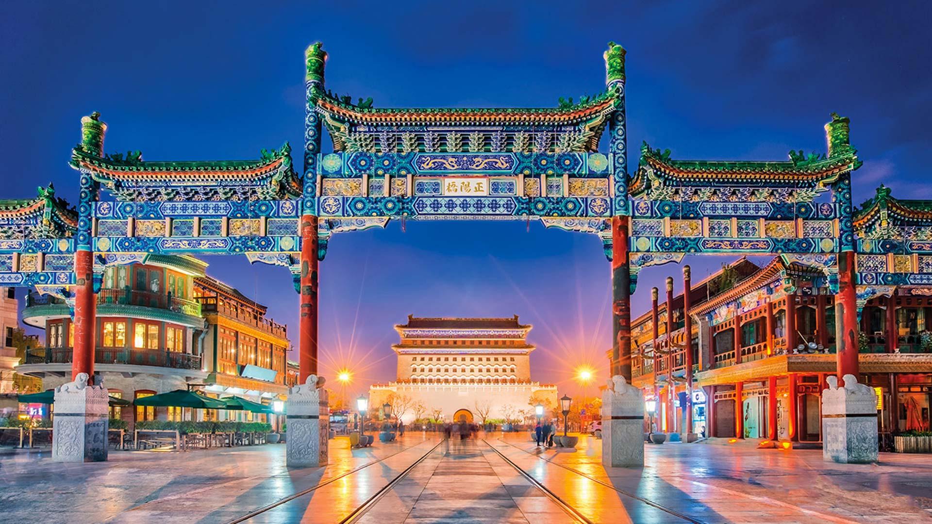 Zhengyang